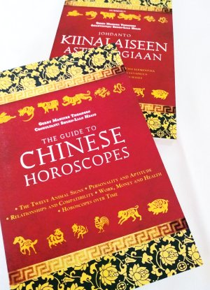 Chinese Horoscopes by Gerry Maguire Thompson