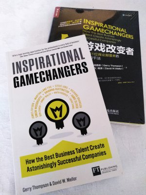 Inspirational Gamechangers by Gerry Maguire Thompson et al